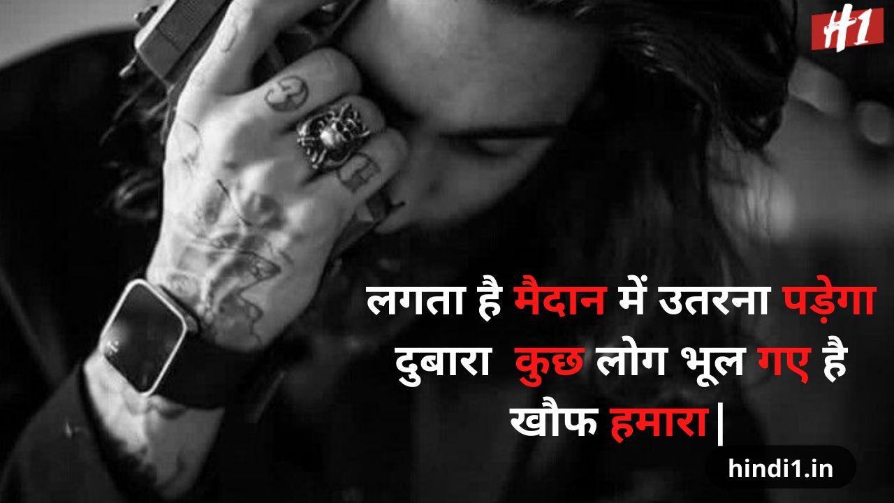 desi status in hindi4