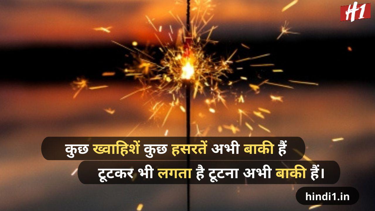 whatsapp status in hindi love1