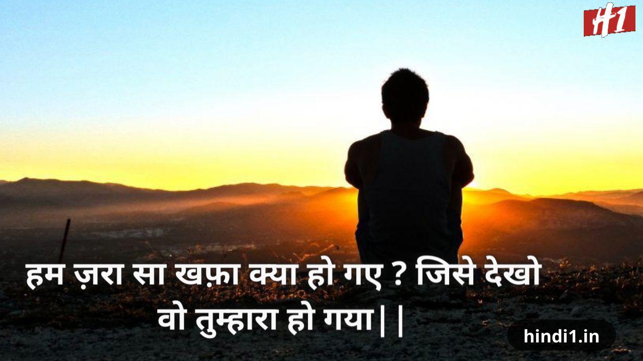 whatsapp status in hindi love3