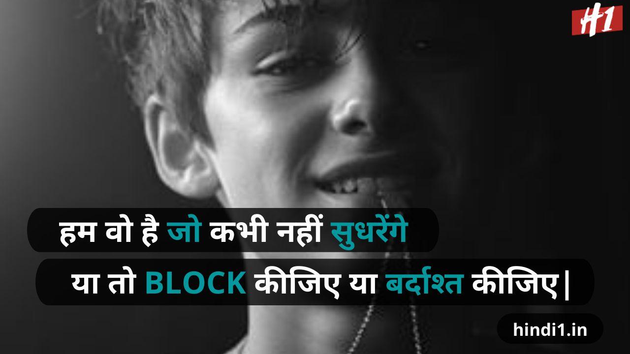 lajawab fb status in hindi1