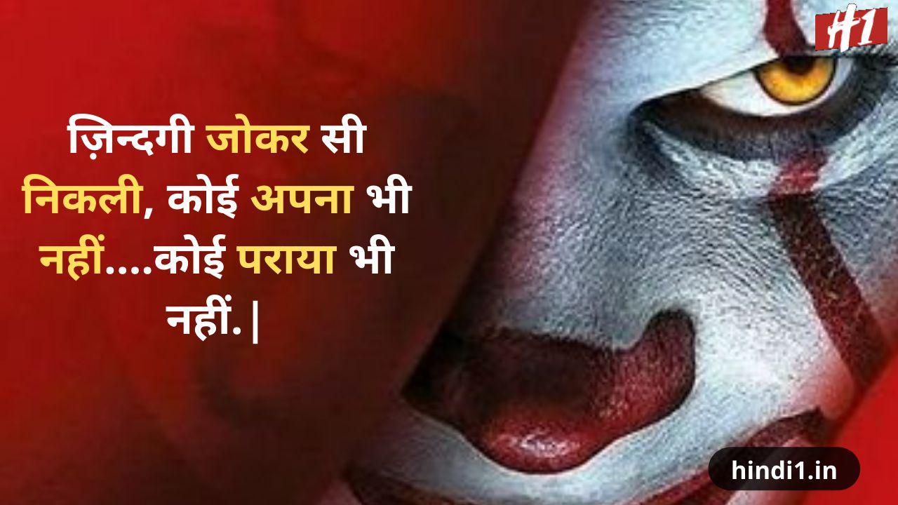 lajawab fb status in hindi2