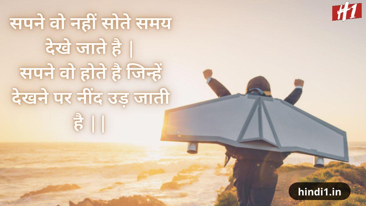 lajawab fb status in hindi3