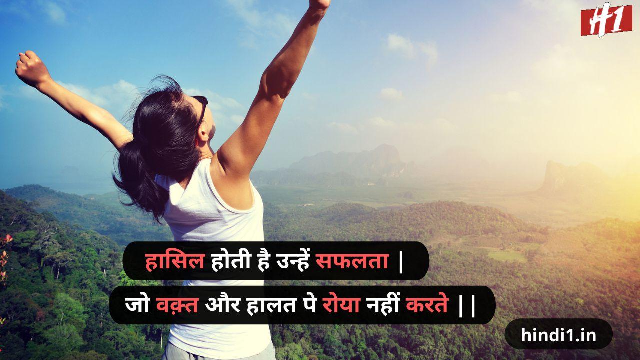 whatsapp text status in hindi2