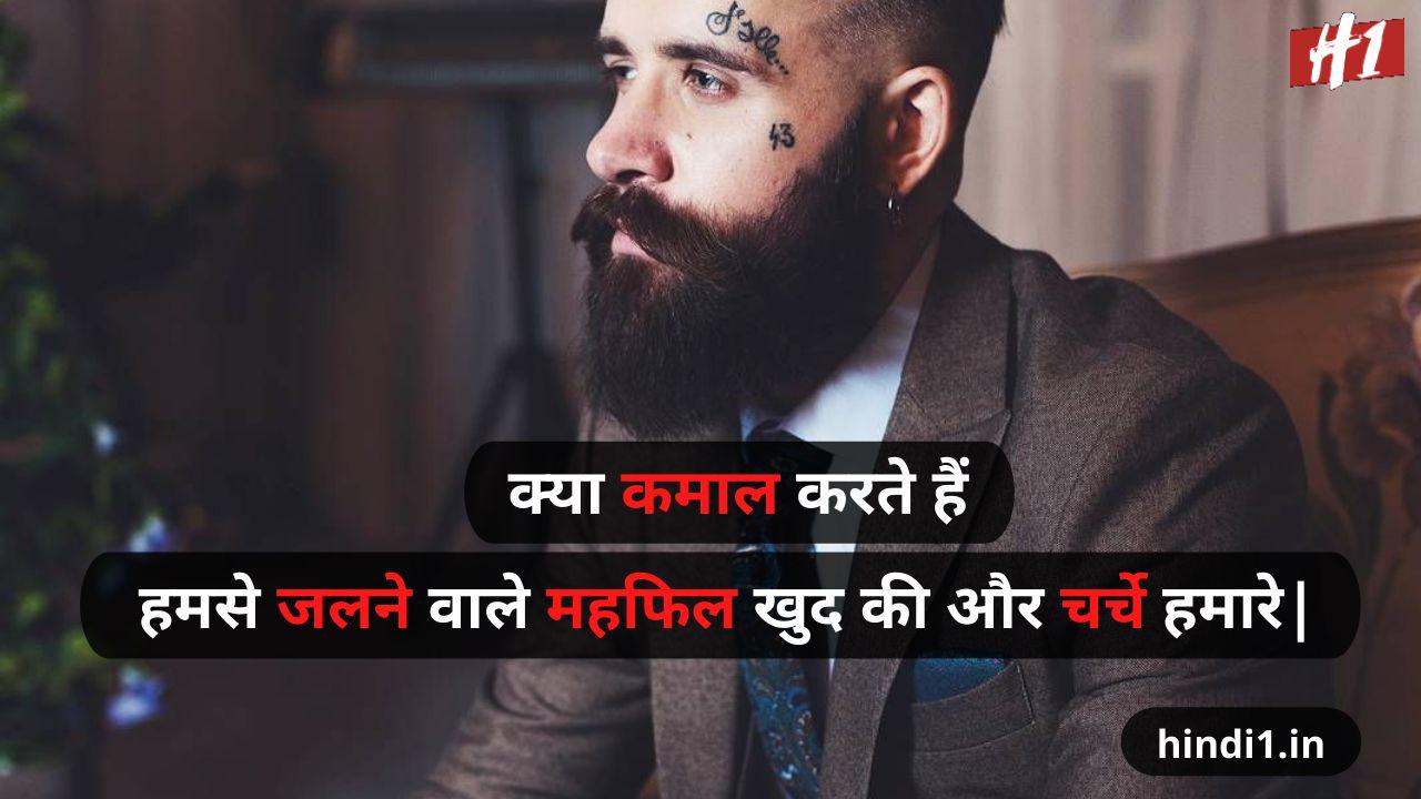 whatsapp text status in hindi4