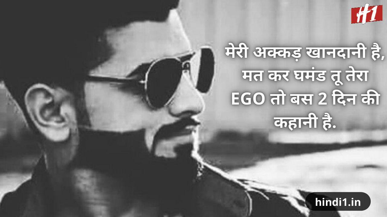 whatsapp text status in hindi6