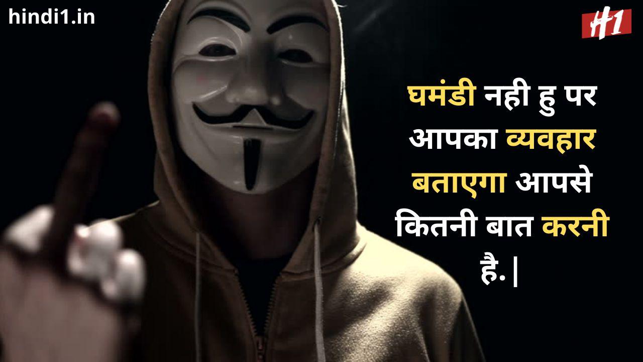bad boy status in hindi2
