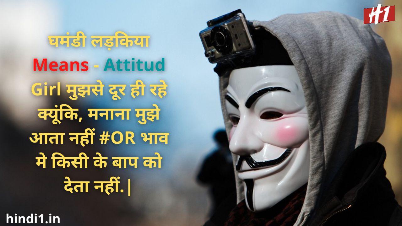 bad boy status in hindi3