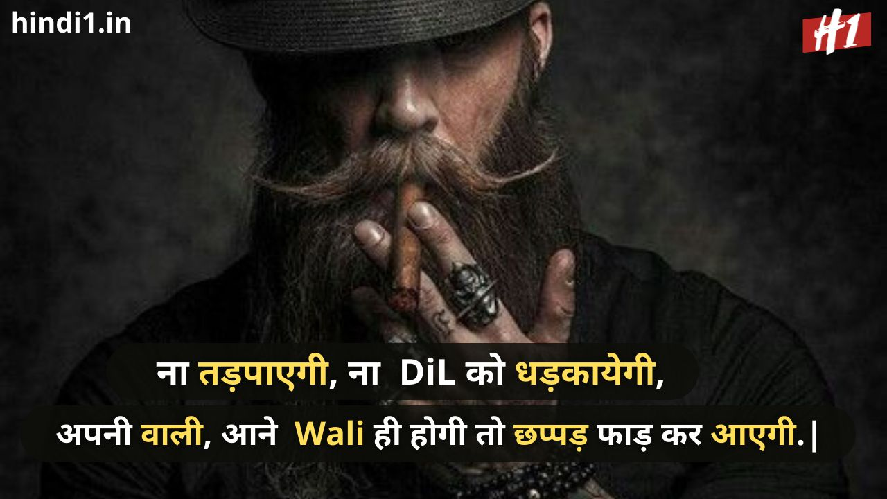 bad boy status in hindi 2 line