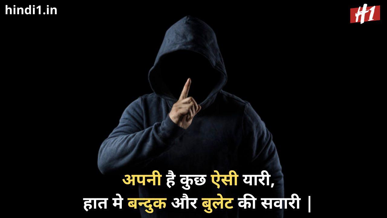 bad boy status in hindi 2 line1