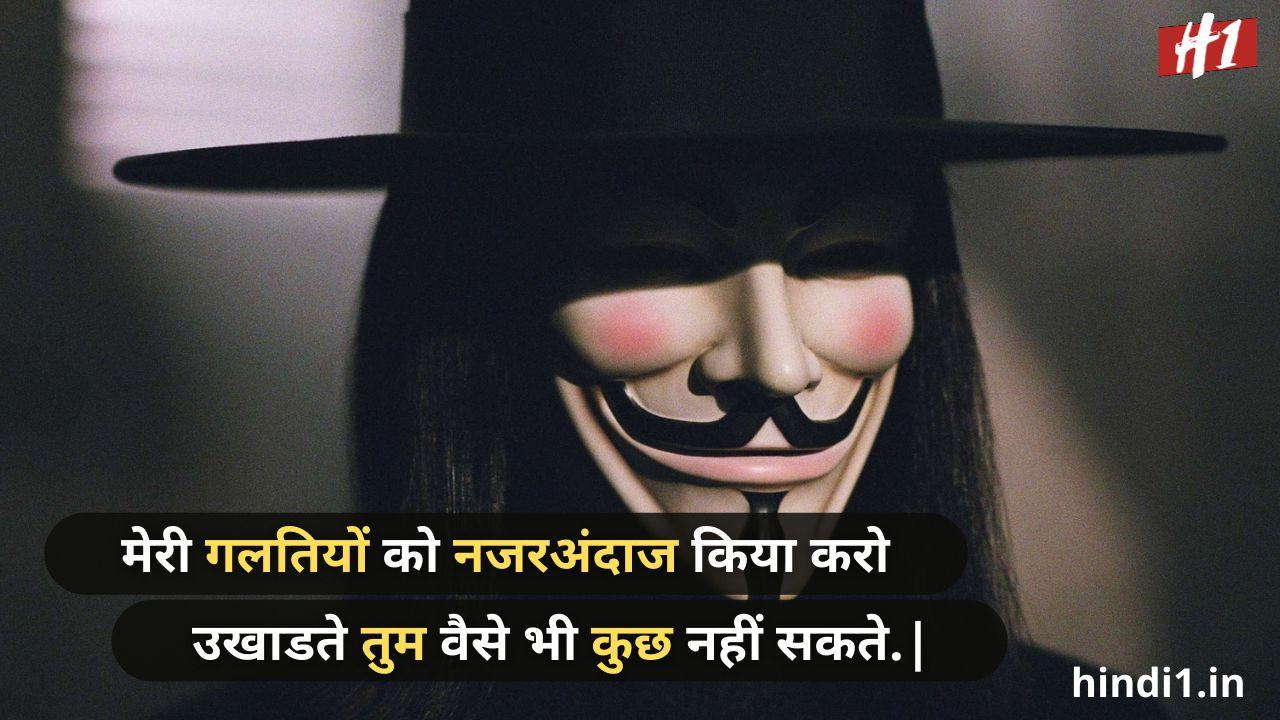 bad boy status in hindi 2 line2