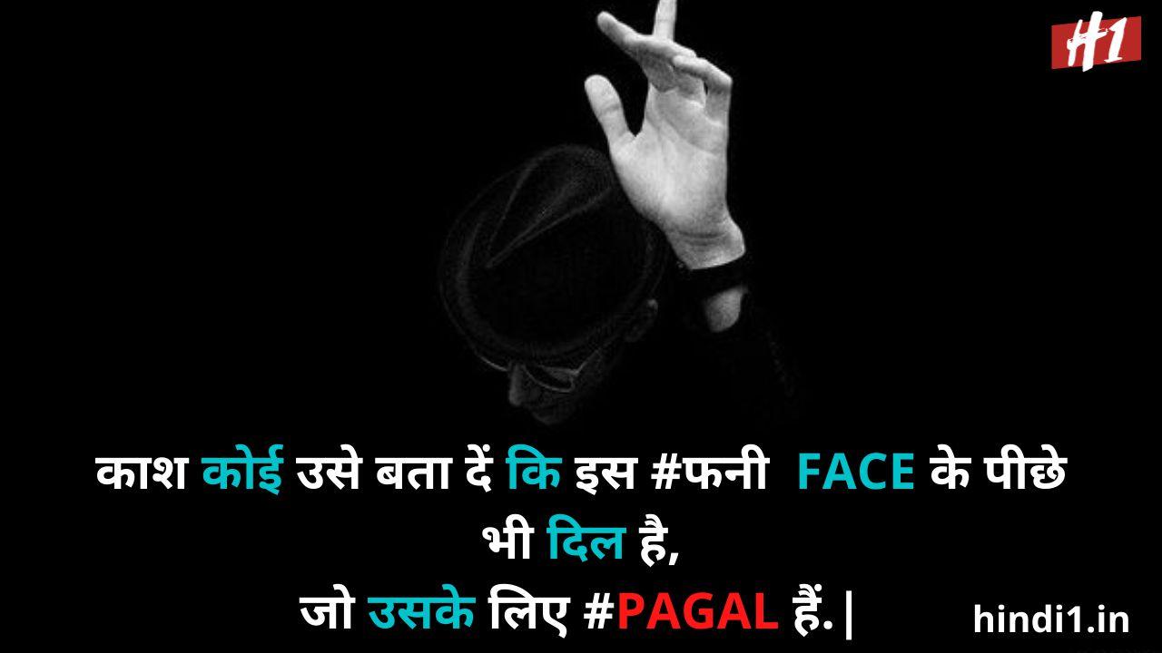 bad boy status in hindi 2 line3