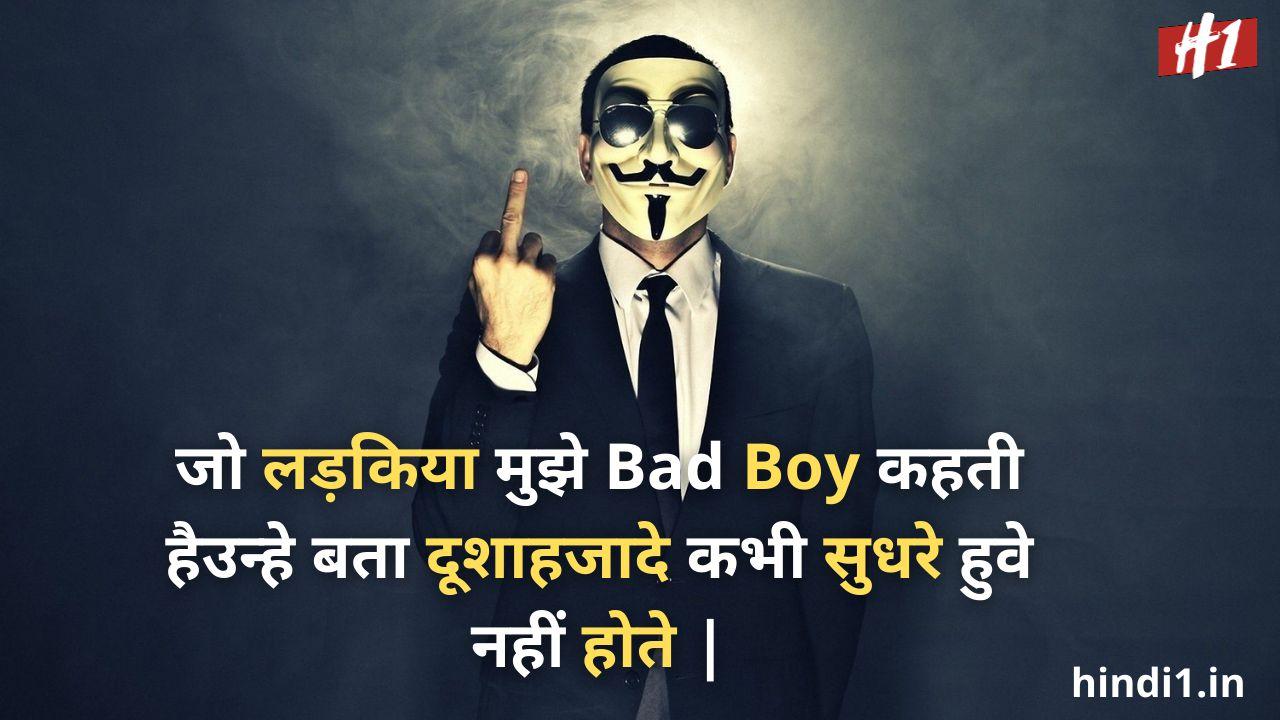 bad boy status in hindi 2 line4