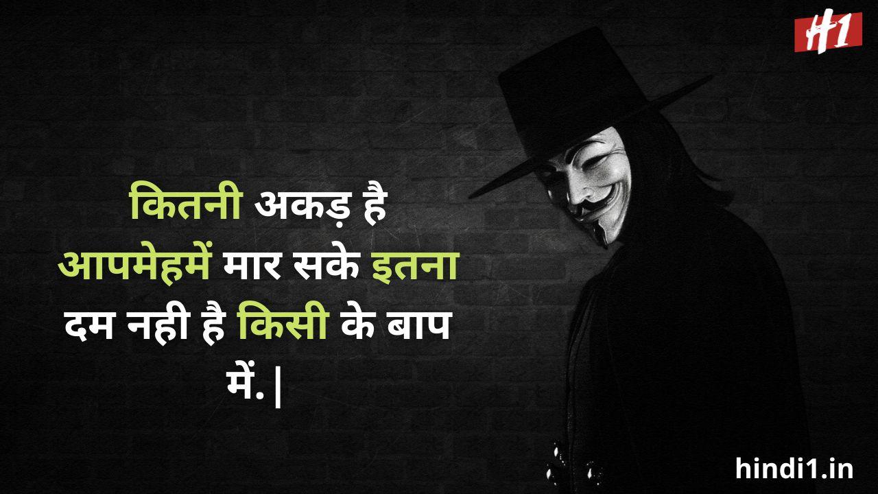 bad boy status in hindi 2 line5