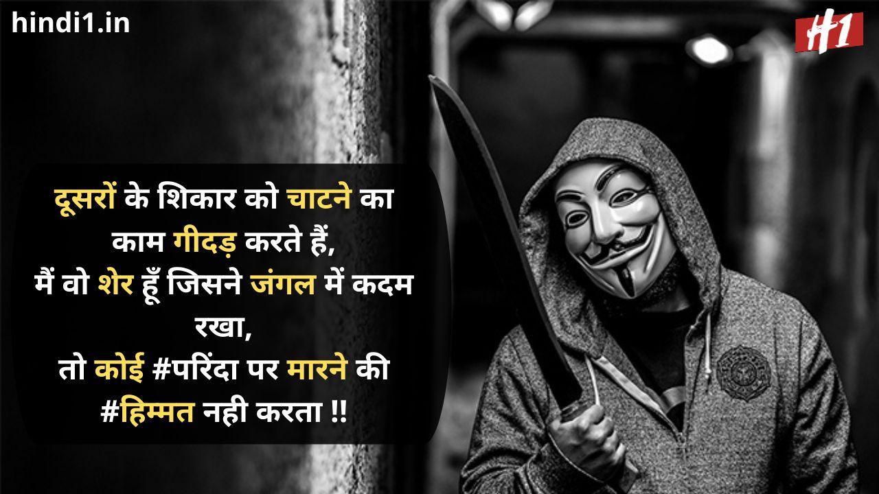 bad boy status in hindi 2 line6