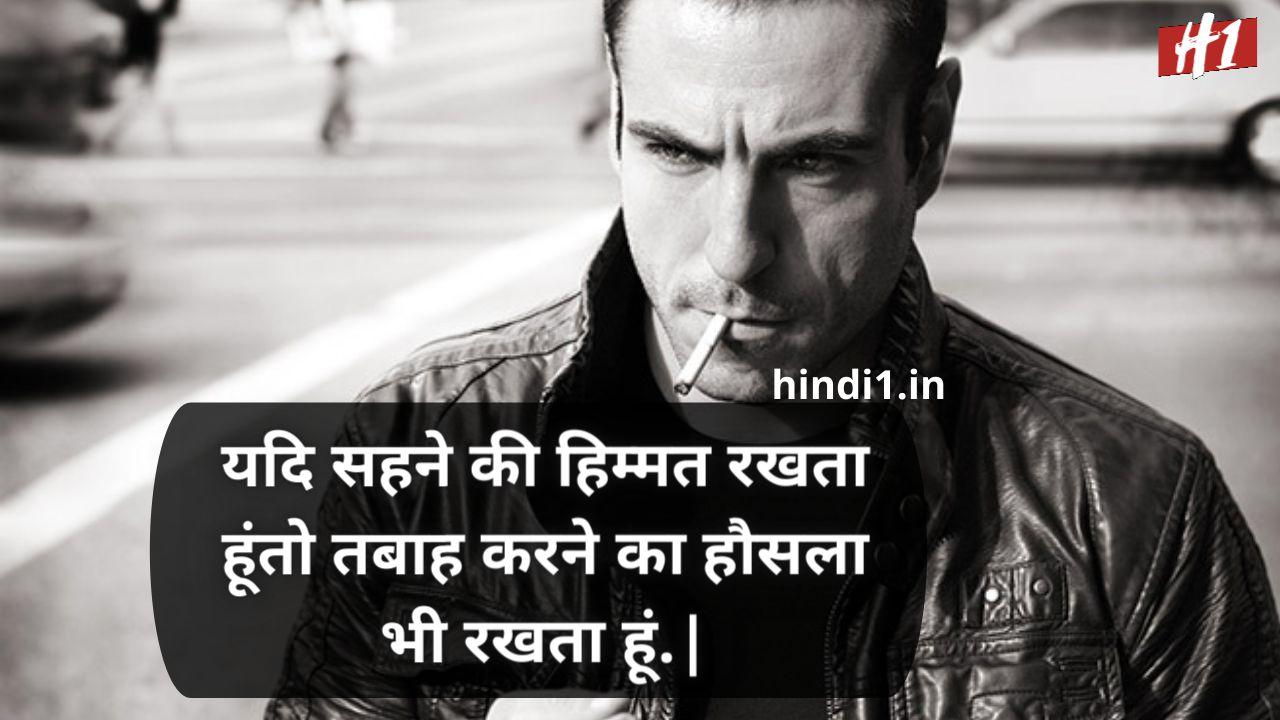 bad boy status in hindi 2 line9
