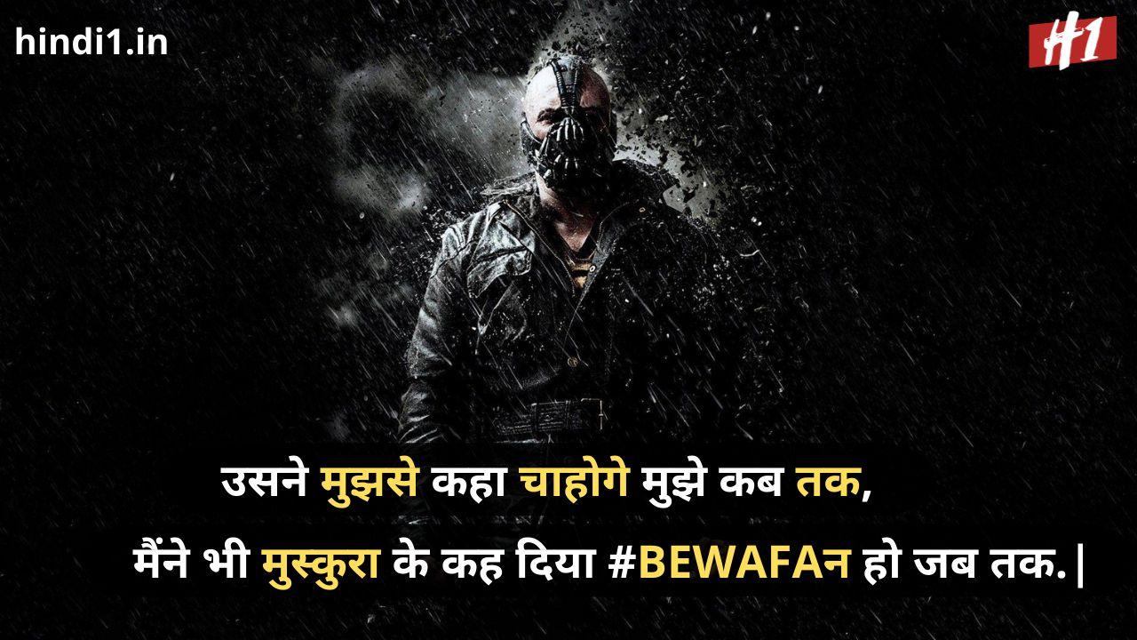 bad boy status in hindi with emoji5