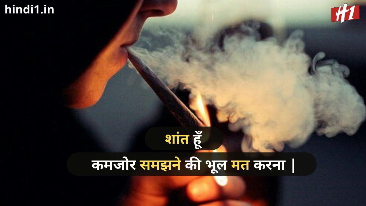 single boy status in hindi1