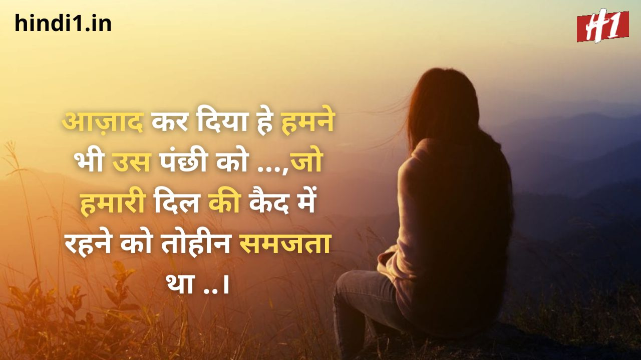 breakup status hindi images