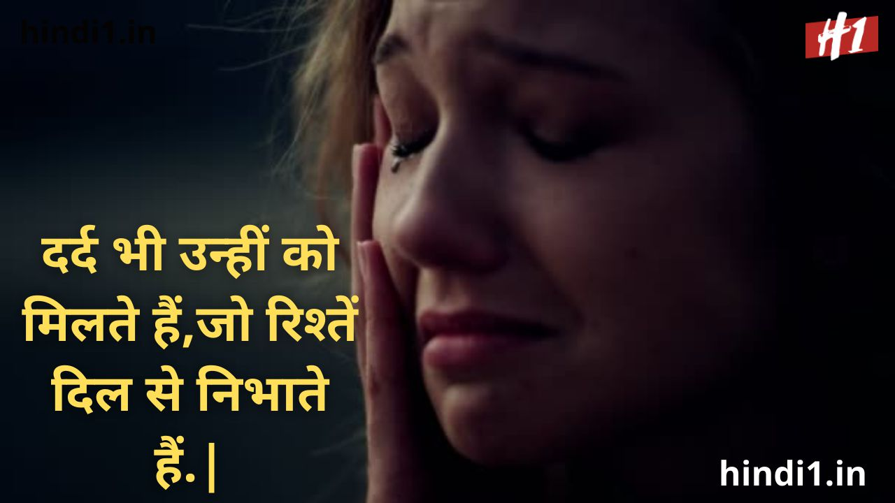 breakup status hindi images1