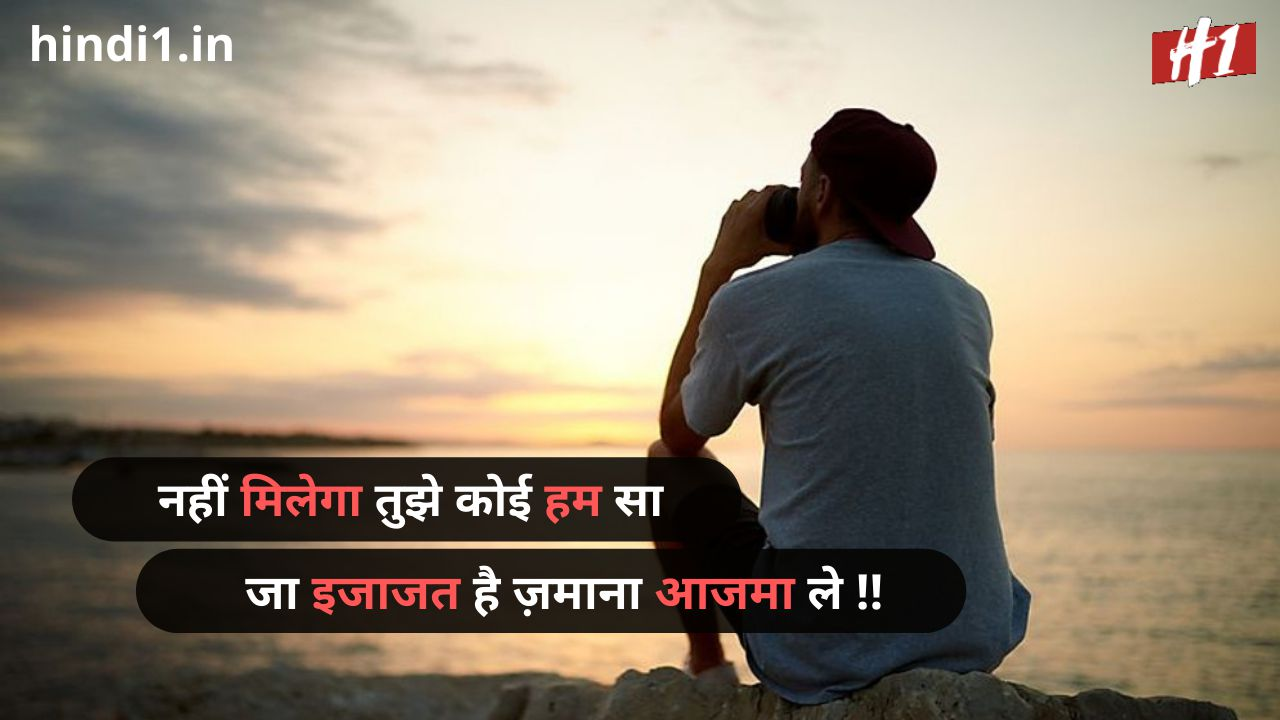 breakup status in hindi for girlfriend