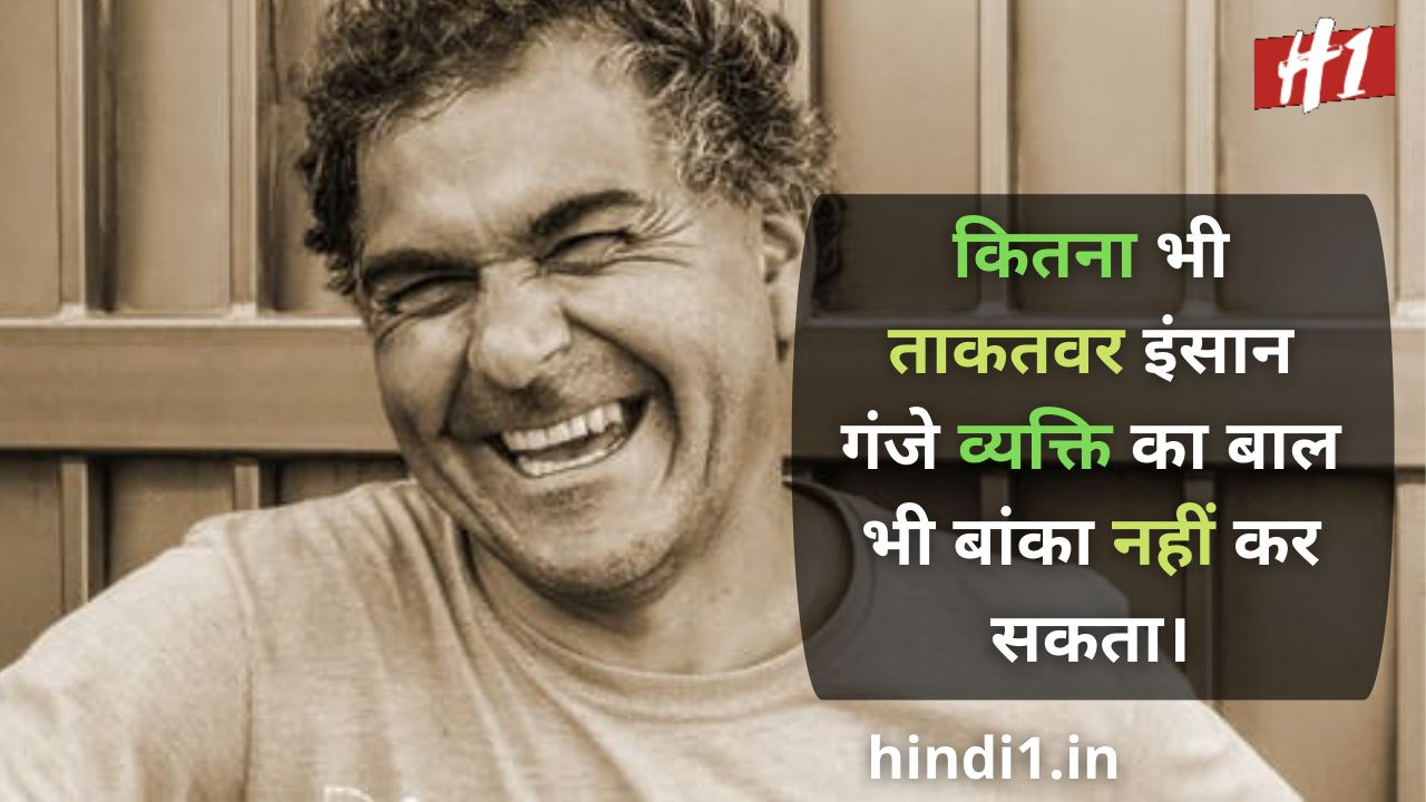 funny status in hindi for boy5