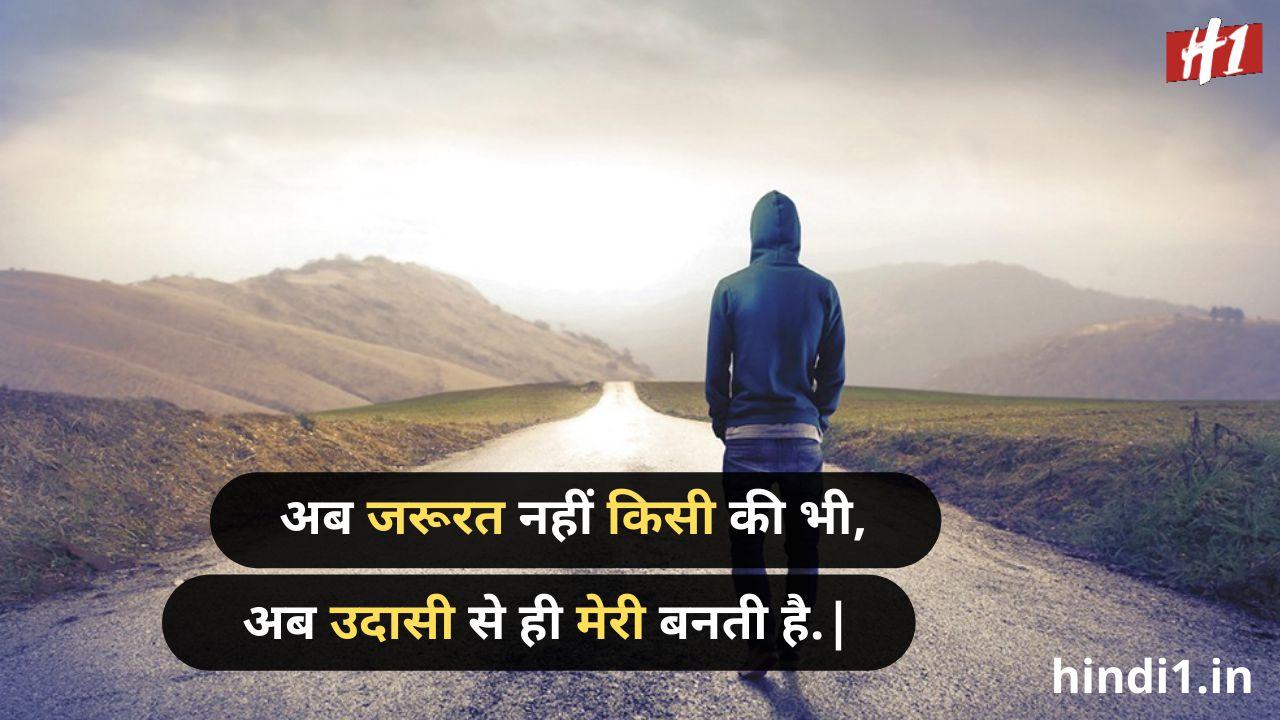 dhoka shayari in hindi5
