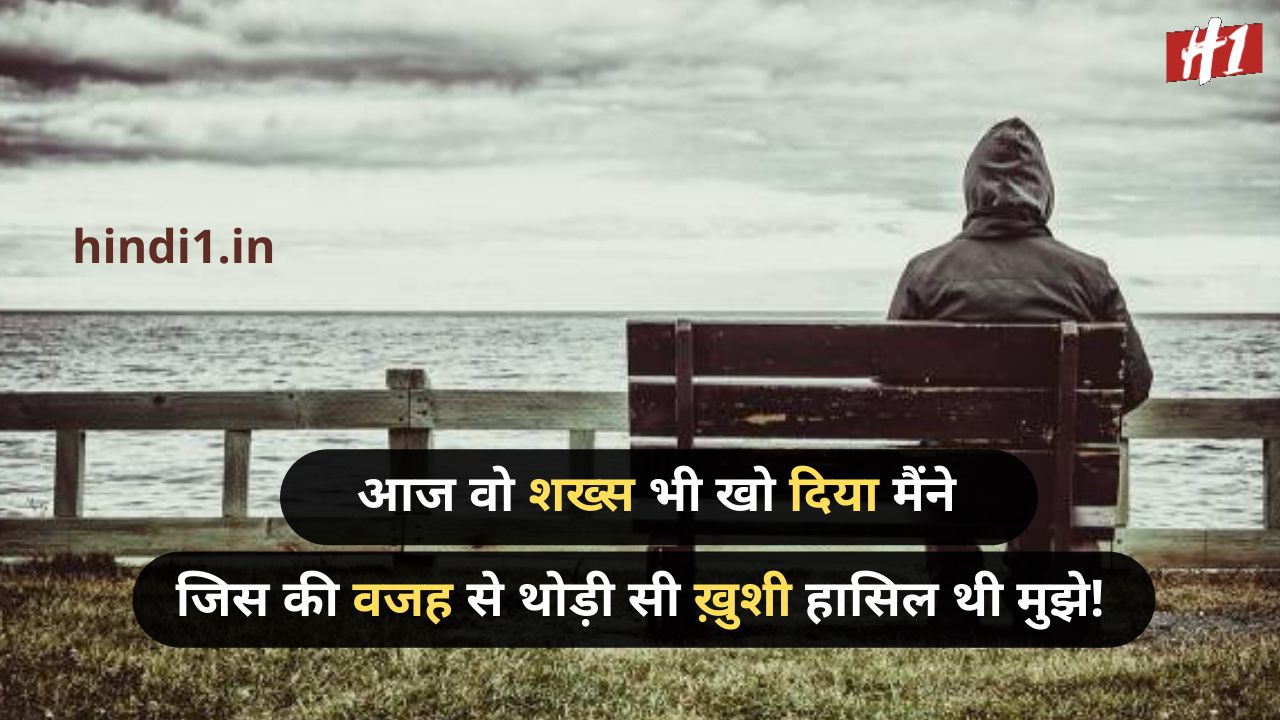 dosti me dhoka status in hindi2