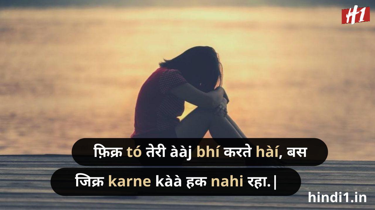 dosti me dhoka status in hindi4