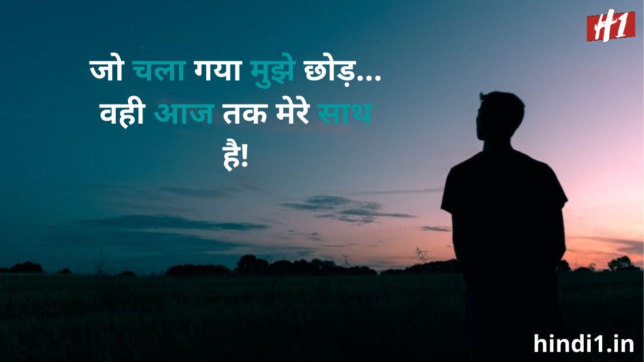 dhokebaaz girl status in hindi