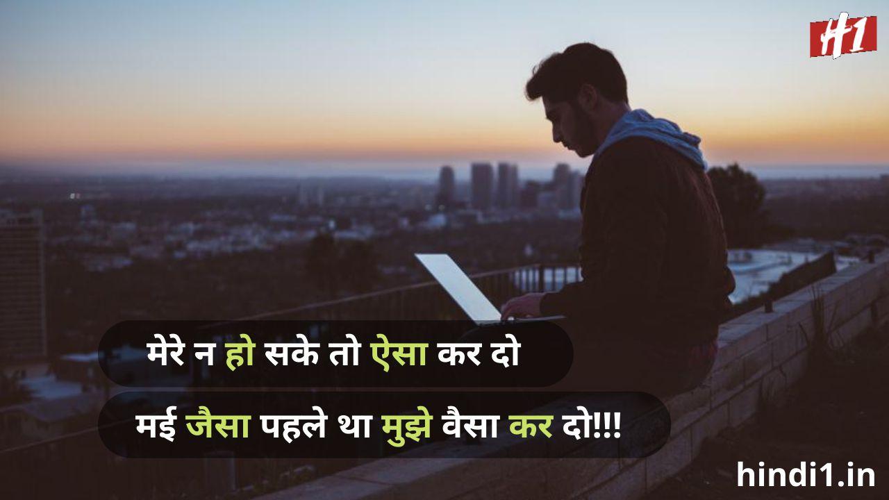 dhokebaaz girl status in hindi4