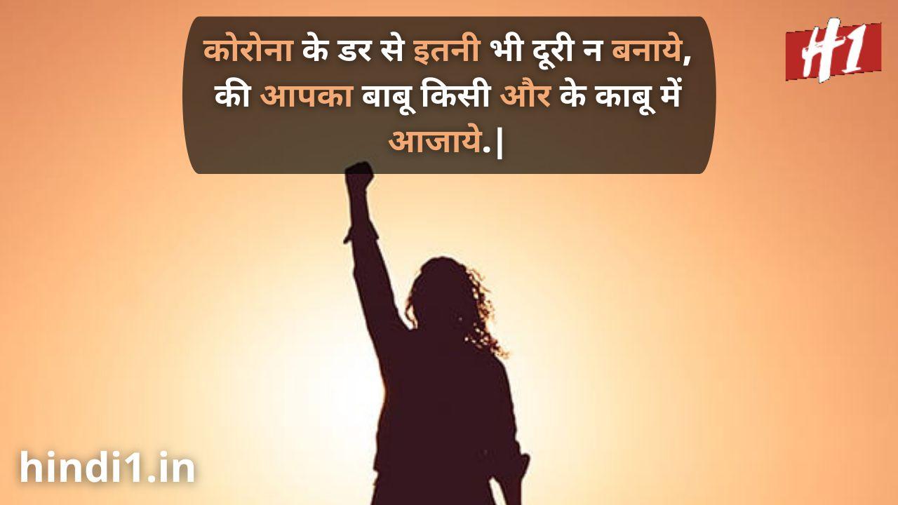attitude status in hindi5