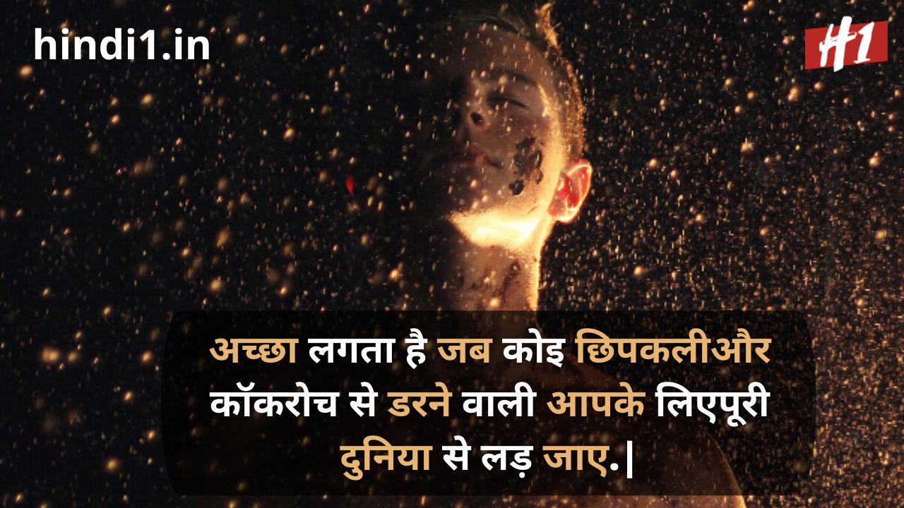 whatsapp status in hindi5