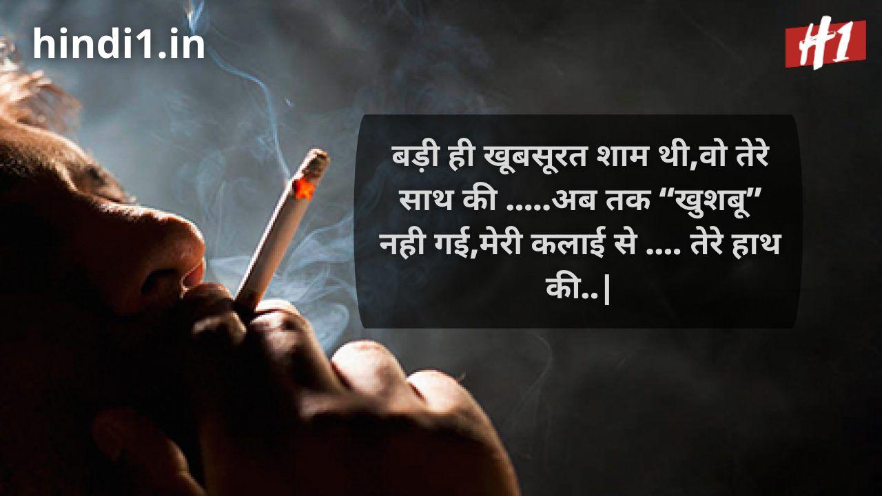 royal attitude status in hindi2