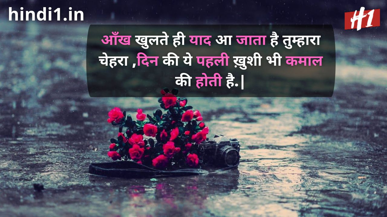 royal attitude status in hindi7