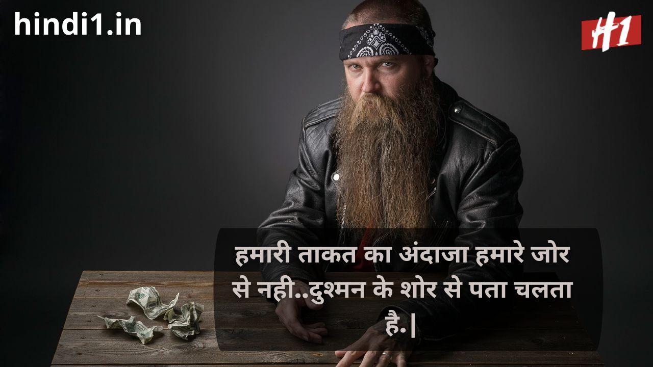 instagram status in hindi1