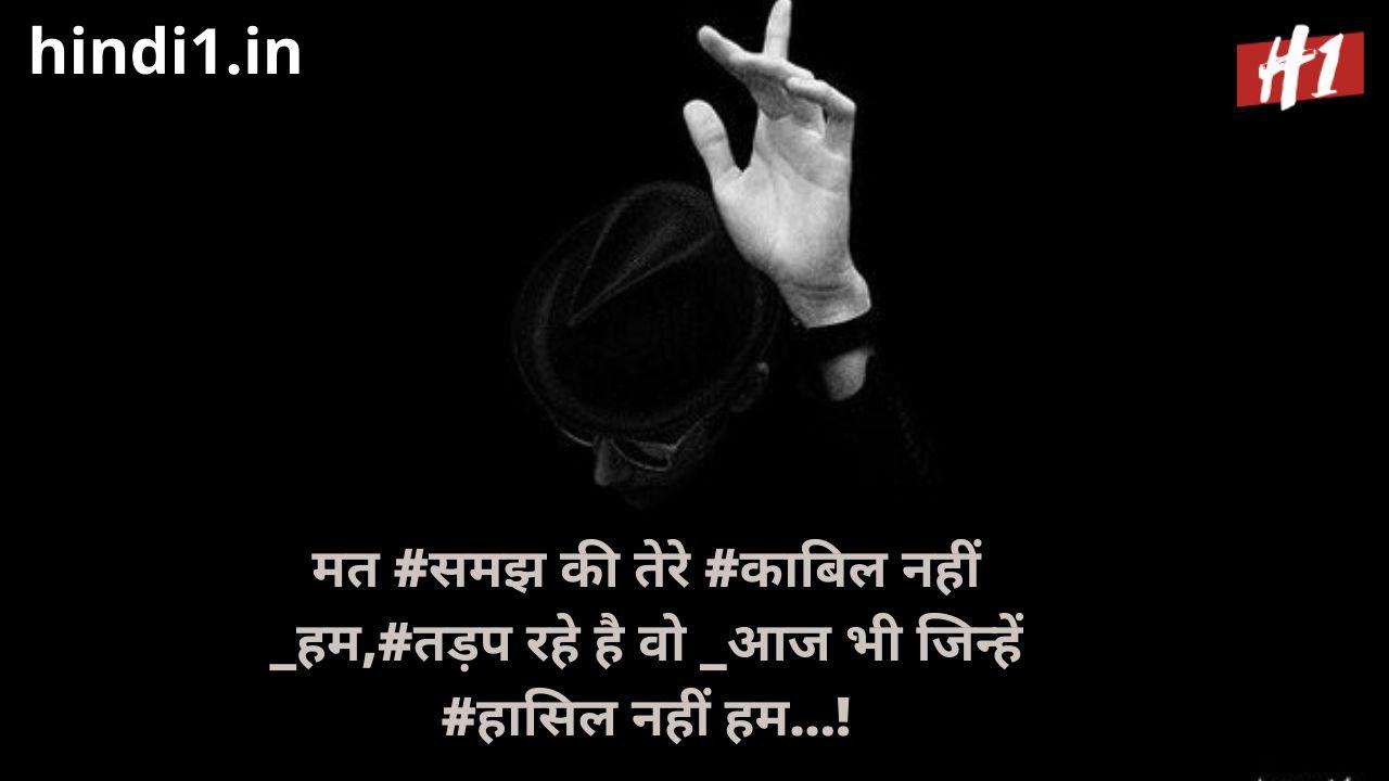 instagram status in hindi2