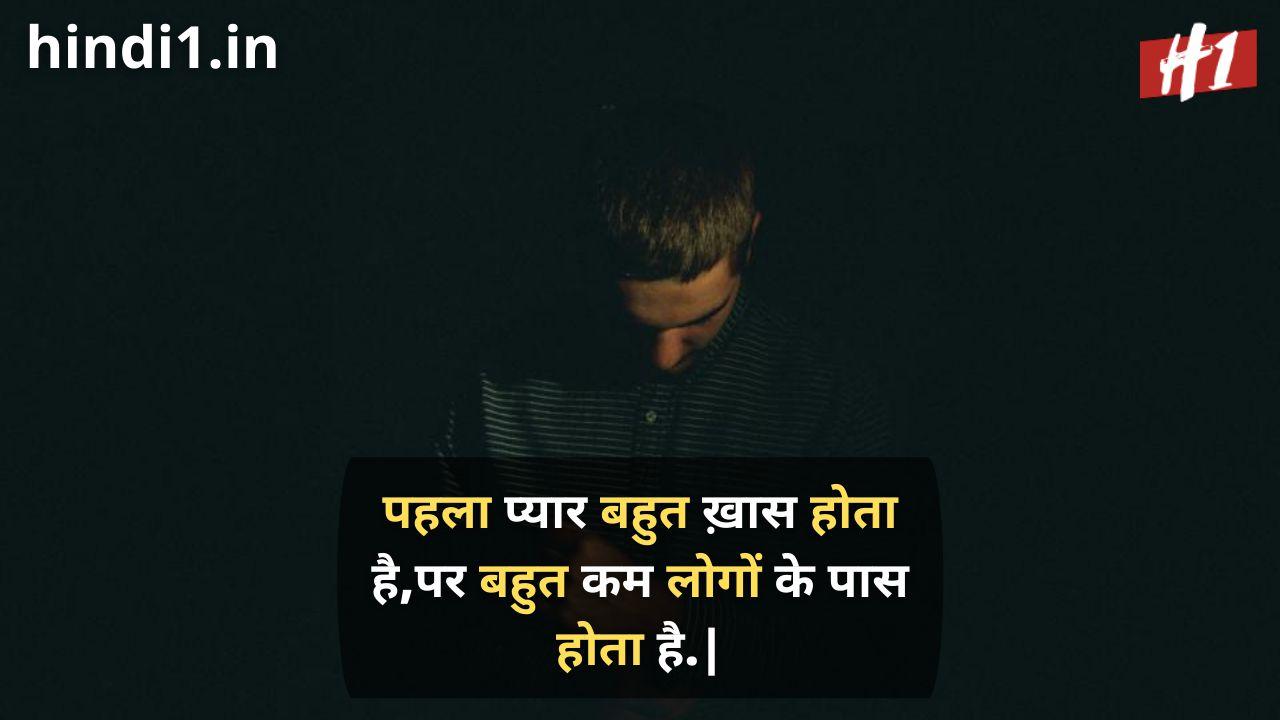 instagram status in hindi3