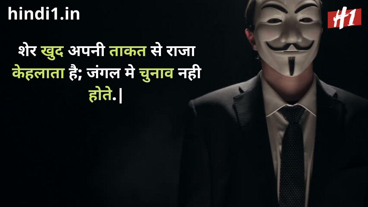 instagram status in hindi5