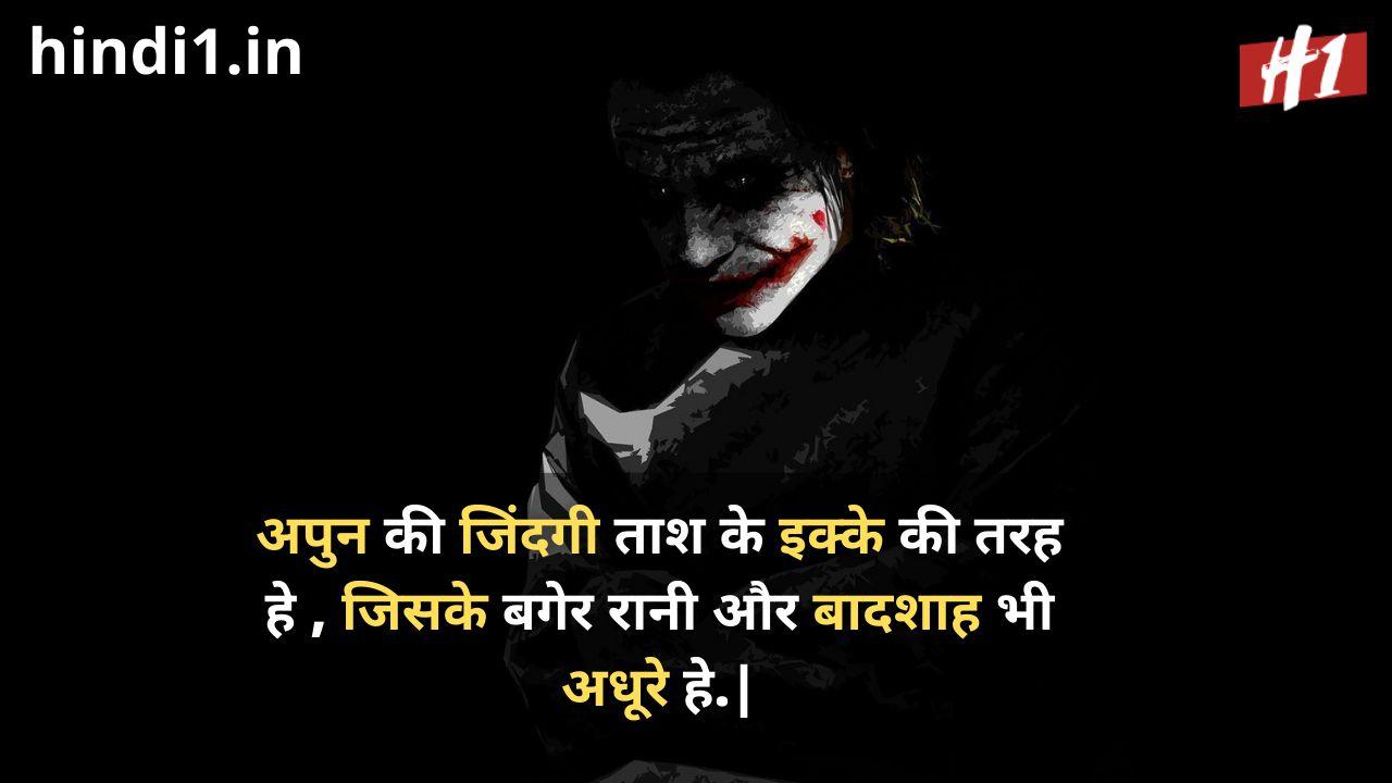 instagram status in hindi6