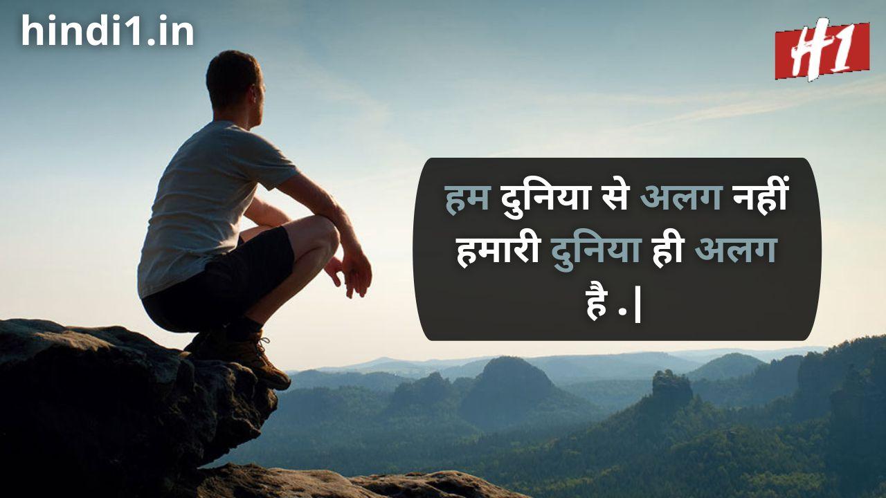 status hindi3