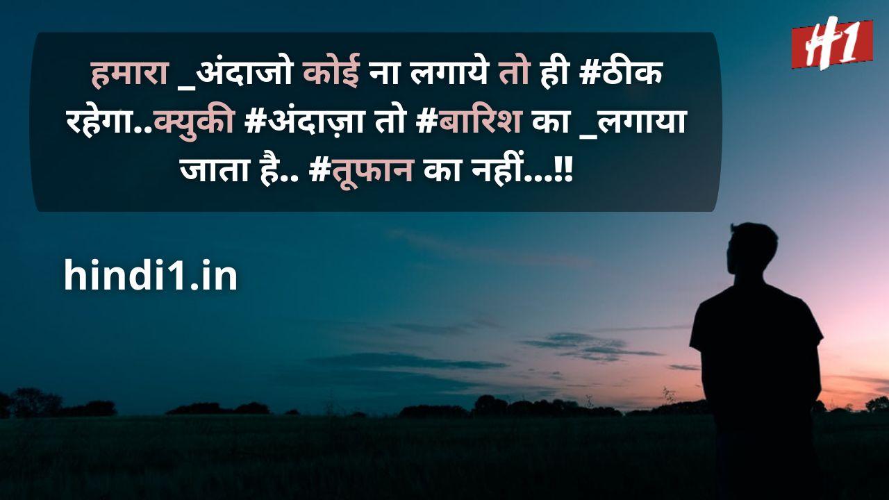 instagram status in hindi7
