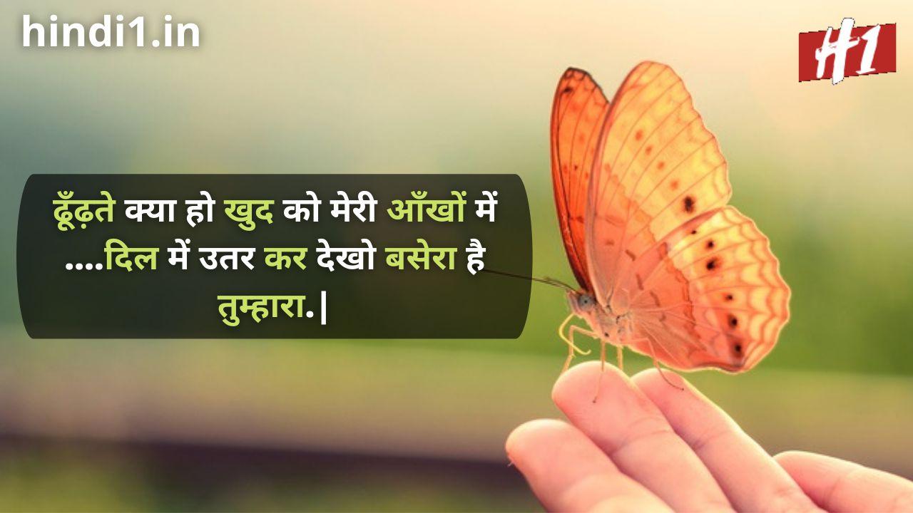 status hindi6
