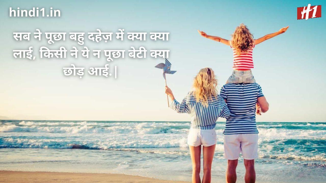 hate family status in hindi6