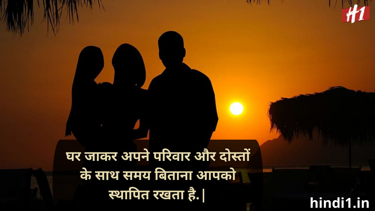 status for family relationship in hindi3