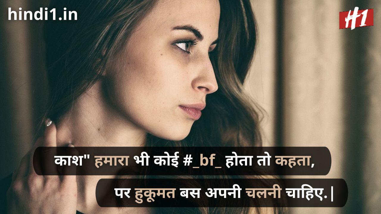 royal attitude status in hindi for girl3