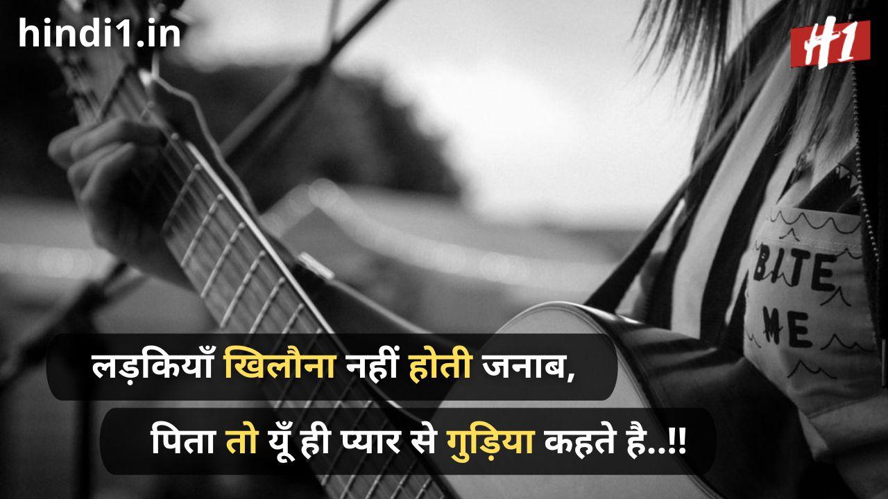 royal attitude status in hindi for girl5