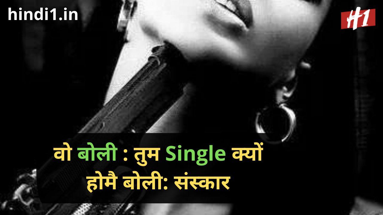 attitude status in hindi 2 line for girl