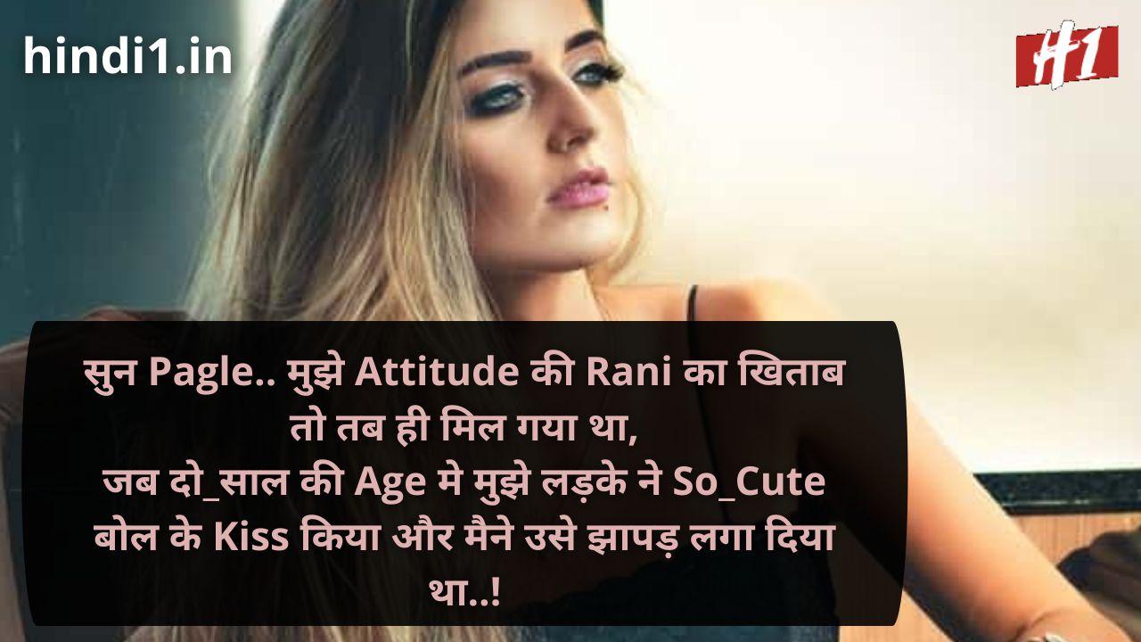 attitude status in hindi 2 line for girl7