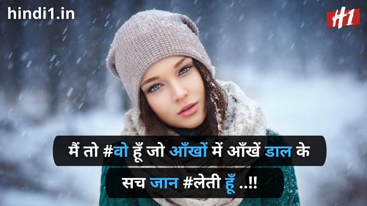 hot girl attitude status in hindi2