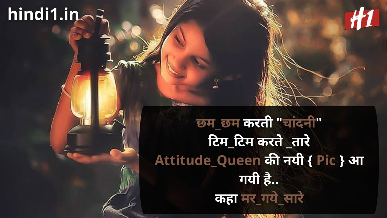 hot girl attitude status in hindi5